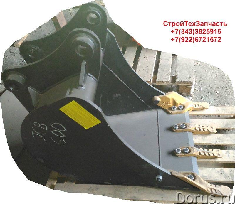 Ковш 0,18 куб.м. JCB 3cx L=600 на экскаватор-погрузчик джейсиби - Запчасти и аксессуары - Продается..., фото 1
