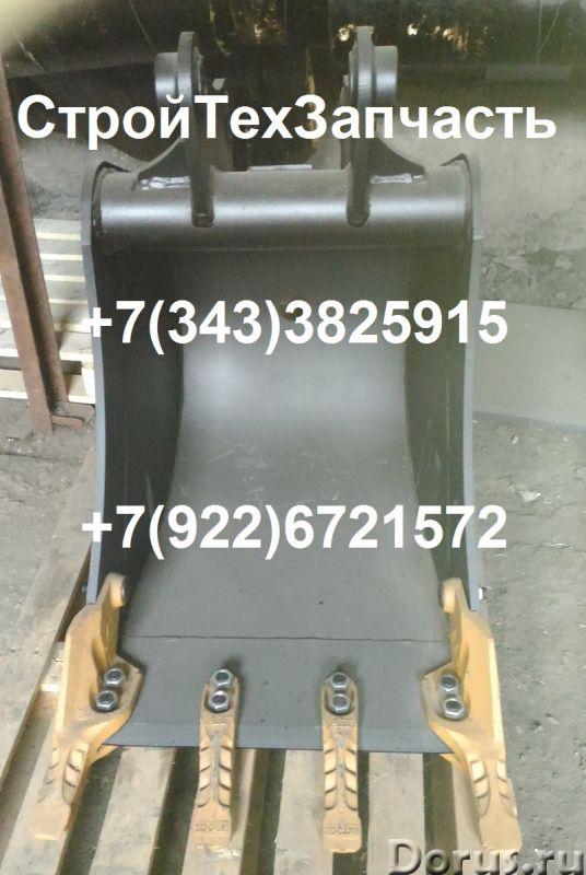 Ковш 0,18 куб.м. JCB 3cx L=600 на экскаватор-погрузчик джейсиби - Запчасти и аксессуары - Продается..., фото 2